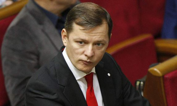 Олега Ляшко вызывают надопрос вГПУ