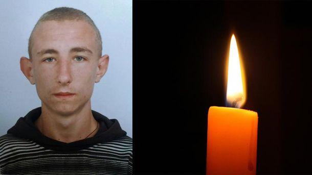 Загиблий український Герой