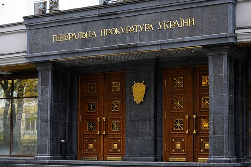 Ляшко объявил, что его вызывают надопрос вГПУ