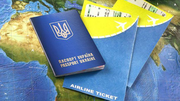 Україна стала ще на крок ближчою до безвізу з ЄС
