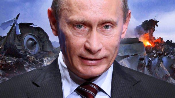 В Гаазі розпочався  суд за позовом України проти Росії