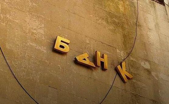 Нейтрализация банка «Таврика» продлена нагод
