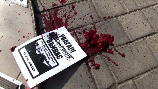 Долой российское изУкраины: вСумах прошла акция протеста