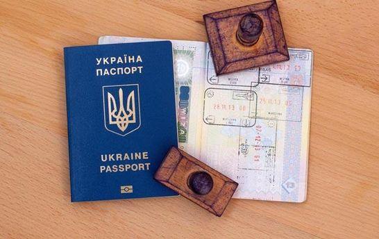 Администрация президента: Украина получит безвиз сЕС досередины июня 2017г.