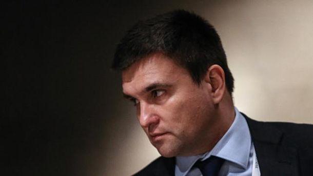 Осквернение монументов полякам воЛьвове иПодкамне: Климкин намекнул напричастностьРФ