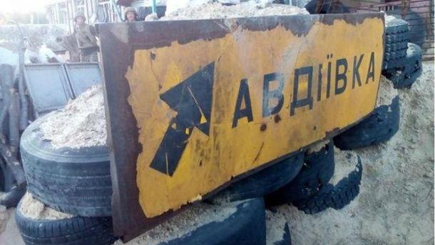 ВСУ удалось оттеснить боевиков отАвдеевки— пресс-офицер 72 ОМБр