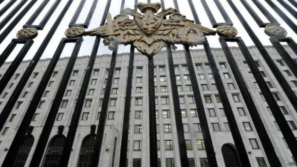 Самый разыскиваемый вмире киберпреступник живет в Российской Федерации