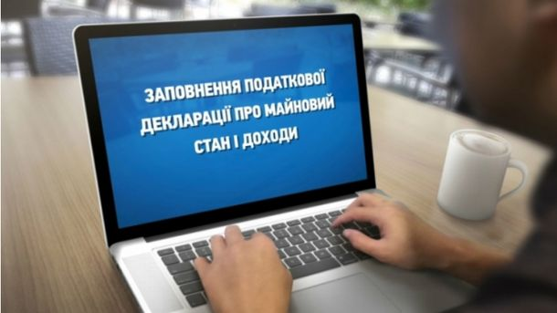 ВНАПК поведали, когда проверят е-декларации СБУ