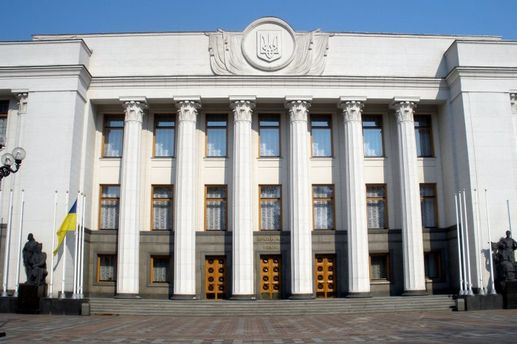 Новоизбранный народный депутат Ю.Буглак принес присягу вВР