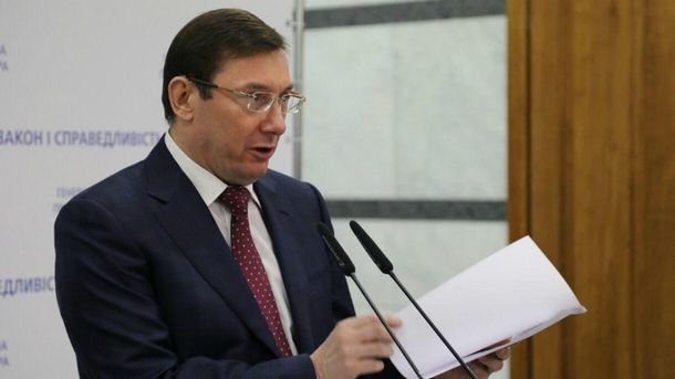 ГПУ сказала всуд дело Януковича,— Луценко
