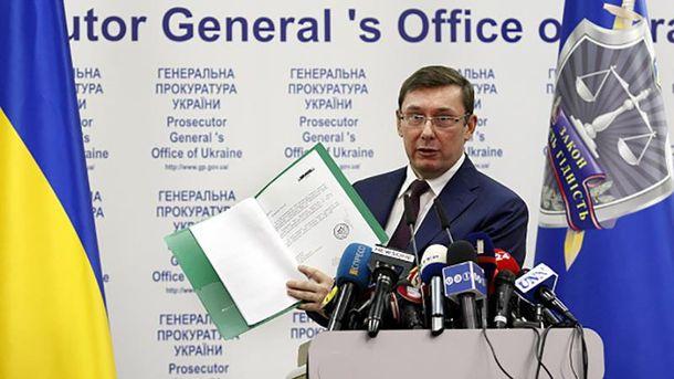 Слова Путина иЧуркина приобщили кделу госизмене Януковича