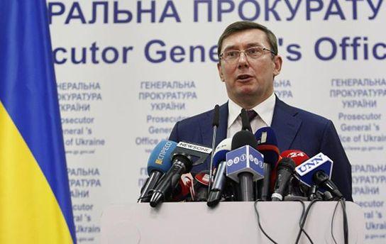 Либо отстранение отдолжности, либо статья: Луценко поведал оперспективах Садового