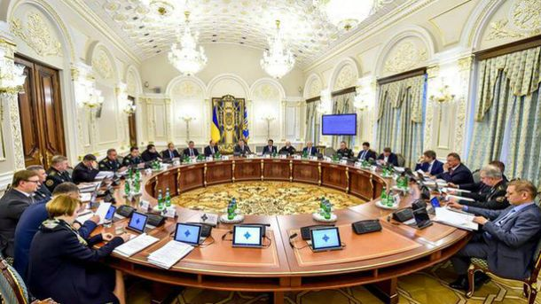 РНБО ухвалила рішення припинити торгівлю з непідконтрольними територіями