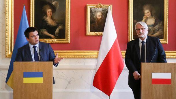 Павел Климкин и Витольд Ващиковский