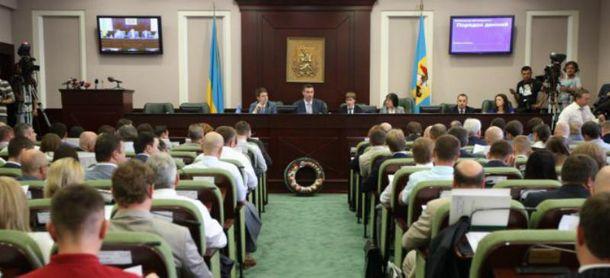 Киевсовет рекомендует столичному бизнесу закончить все связи сРФ