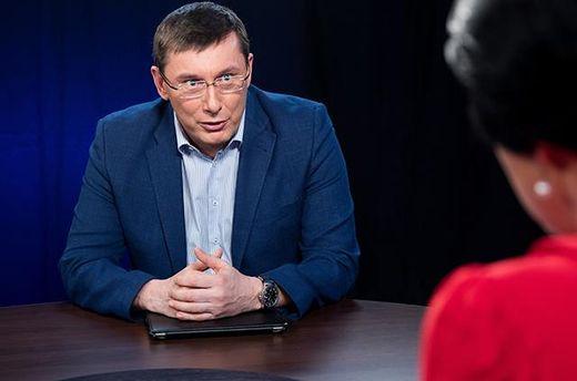 Юрій Луценко не відкривав жодних справ проти нардепів-блокувальників