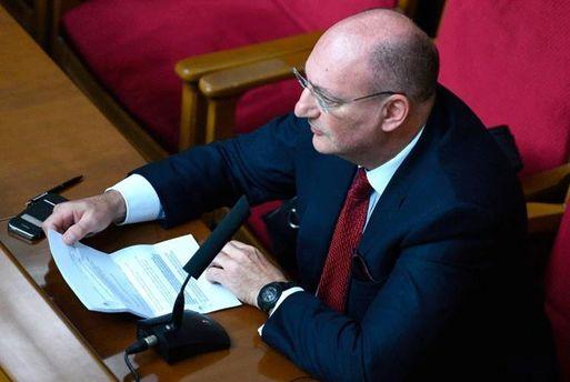 БПП предлагает созвать антикоррупционный комитет без участия его руководителя