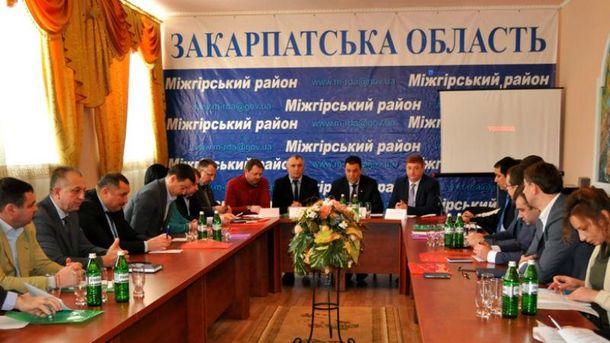 Депутати Закарпатської облради