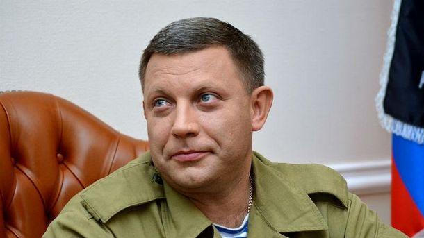 Захарченко объявил , что нарадостях сломал кровать, узнав обаннексии Крыма