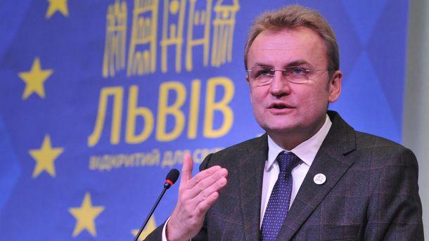 Садовый пожаловался, что последний полигон вгосударстве Украина отказался принимать львовский сор