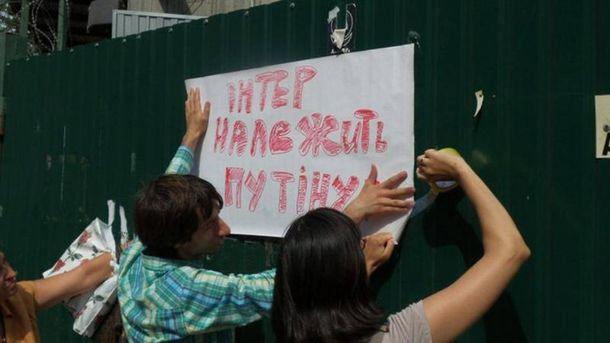 На «Интере» выступили против закона оязыковых квотах наТВ