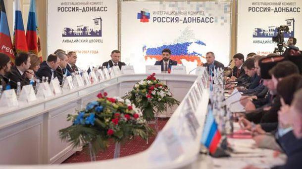 ВКрыму Захарченко иПлотницкий начали «интеграцию» «ЛДНР» в Российскую Федерацию