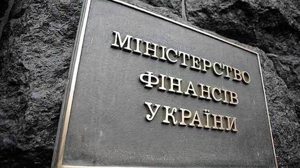 Міністерство фінансів України