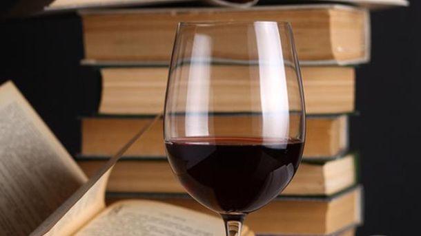 Алкоголь і книги