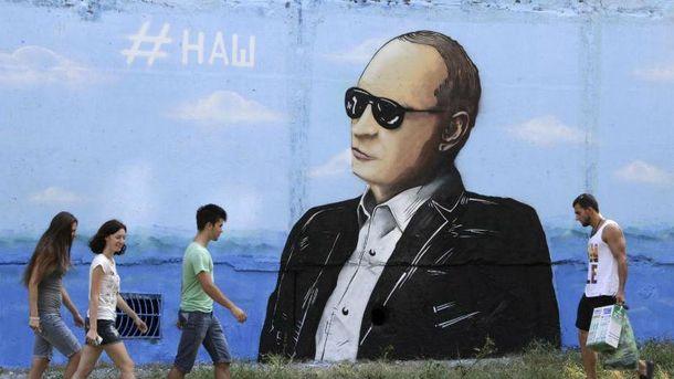 Тандит: ВКрыму натекущий момент  находятся политики изЕвропы