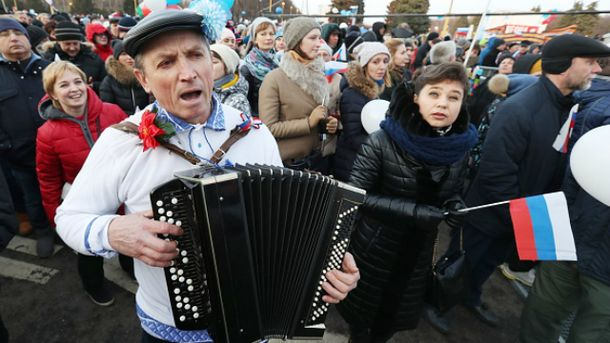 В Росії святкували анексію Криму