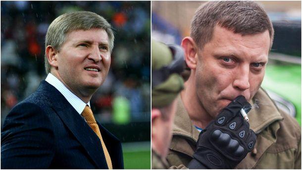 ВДонецке резиденцию олигарха Ахметова захватил главарь «ДНР»