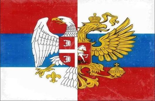 В EC пожаловались нахорошее отношение Сербии к Российской Федерации
