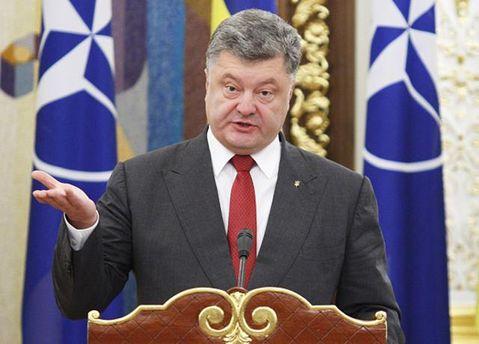 Петро Порошенко хоче якнайшвидше створити Службу фінрозслідувань