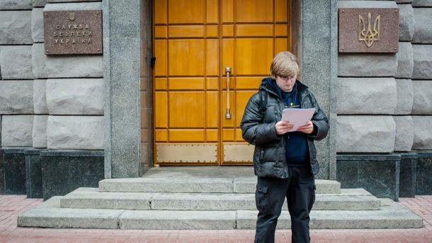 Украинские иевропейские политики приехали вКрым