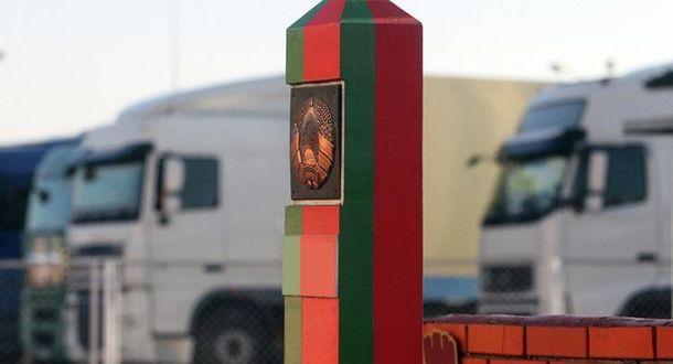 Кордон з Білоруссю