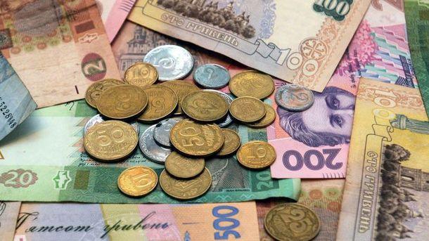 НБУ обновил прогноз макроэкономических характеристик — Блокада Донбасса