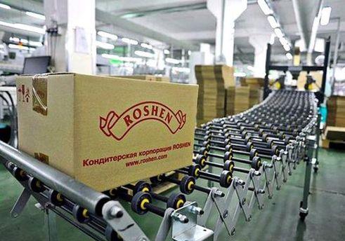 Акционеры решили продать кондитерскую фабрику Roshen вМариуполе