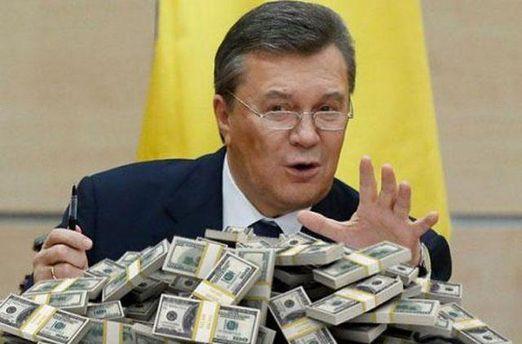 Как Украина теряет арестованые деньги