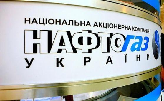 Проиграв суд «Газпрому», «Нафтогаз» будет банкротом
