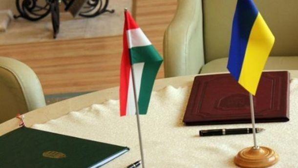 МИД Украины вызвал венгерского посла после заявлений осоздании автономии