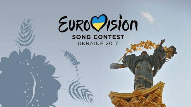 Росія відмовляється транслювати Євробачення-2017, – ЗМІ