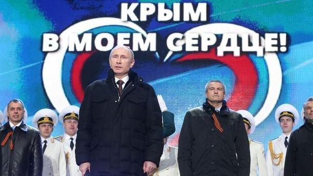 Три года позора, или Крым все равно придется вернуть