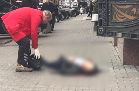Укиллера отыскали свидетельство личности— Убийство Вороненкова