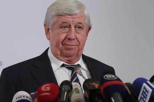 Экс-генпрокурора Шокина позабавила новость опредсмертном состоянии