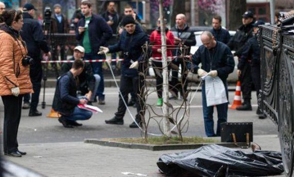 Убийство Вороненкова России абсолютно не выгодно, как утверждает сама Россия