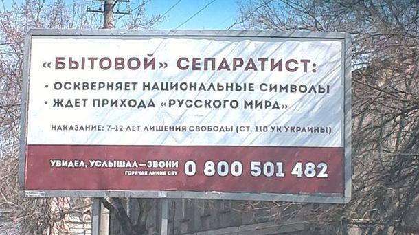 Наш враг твердо уверен, что Харьков и Одесса – его территория