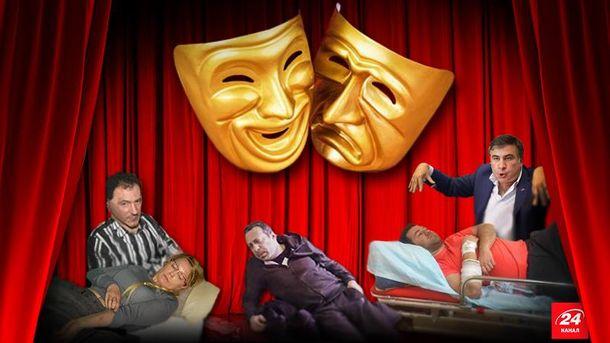 Верховна Рада – театр абсурду: актори про політиків і сучасне кіно у спецпроекті до Дня театру
