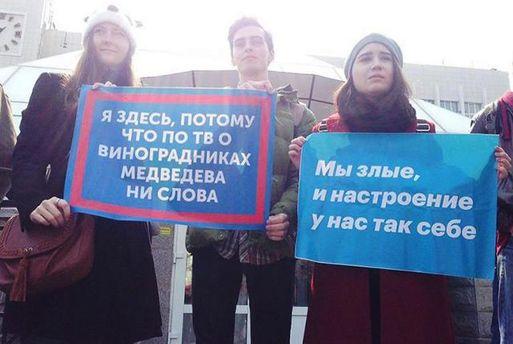 В русских городах задерживают участников антикоррупционных митингов