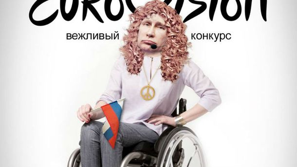 Самые смешные мемы недели: интересная должность для Яресько, Самойлова никуда не едет