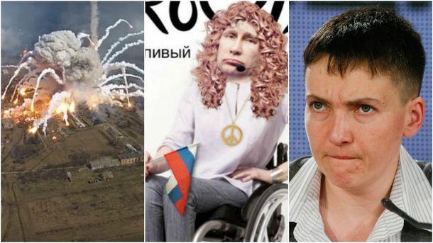 Балаклея в огне, Евровидение без России и Савченко против евреев: главное за неделю